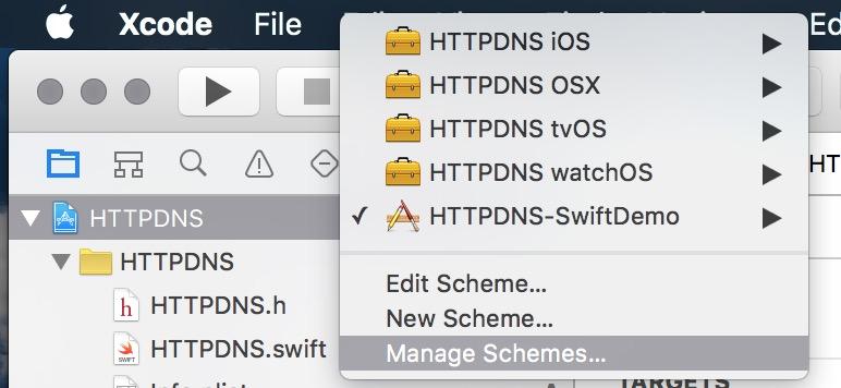 manage-schemes